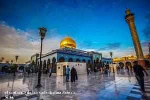 hazrate_zinab_1_www_photohd_ir_