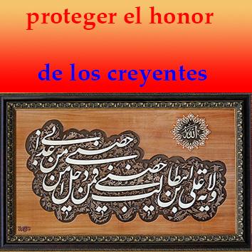 05-proteger el honor de los creyentes